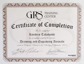 GRSトレーニングセンター修了証書