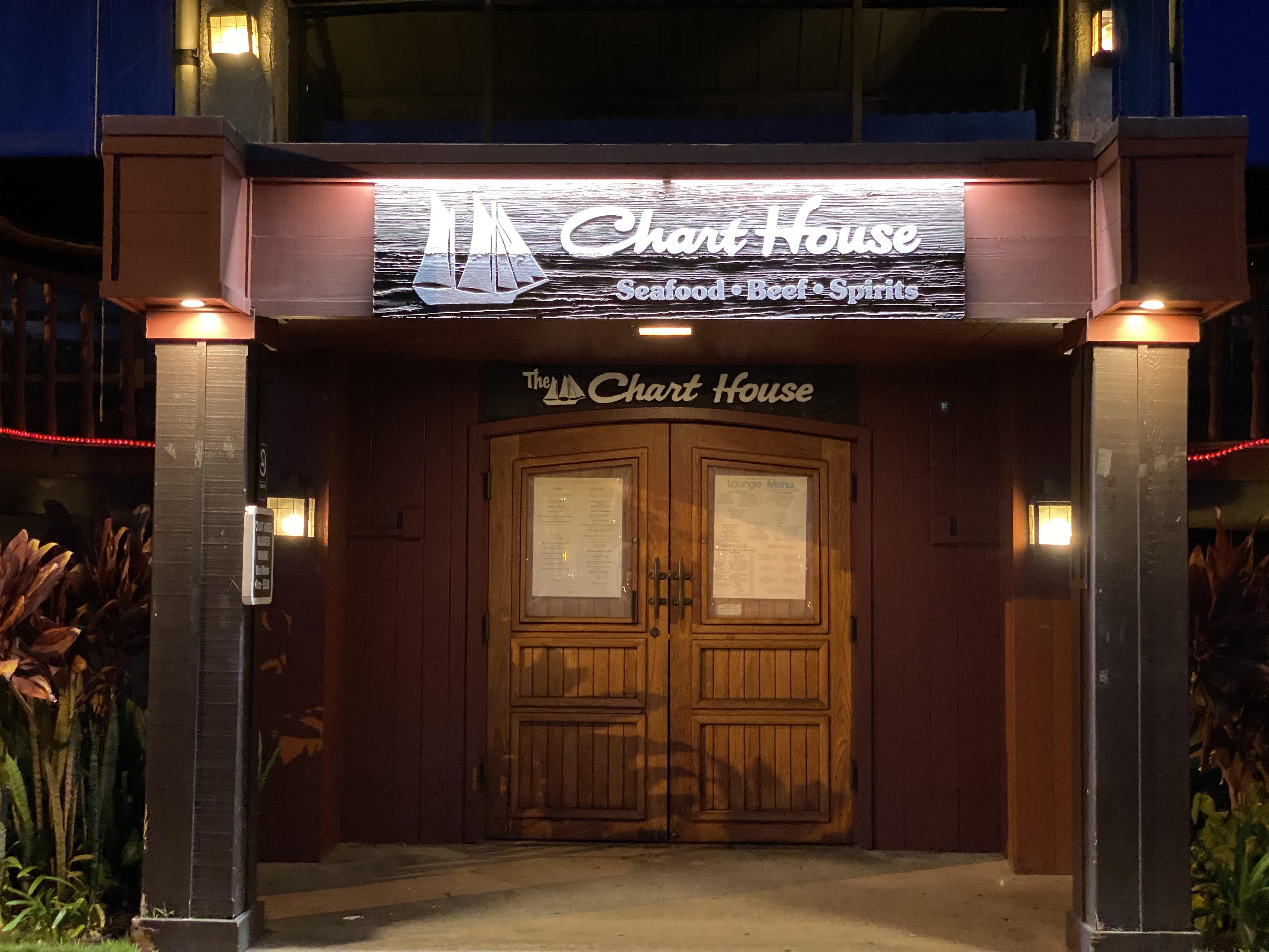チャートハウス52年の歴史に幕