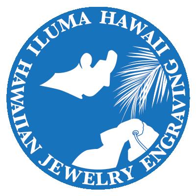 本場ハワイでプロが教えるハワイアンジュエリー教室|イルマハワイ・ハワイアンジュエリー・エングレービング